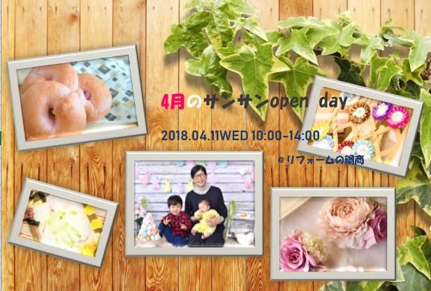 長野市で親子で楽しめる手形アート、親子リトミックイベント開催、ベーグル販売もあるよ