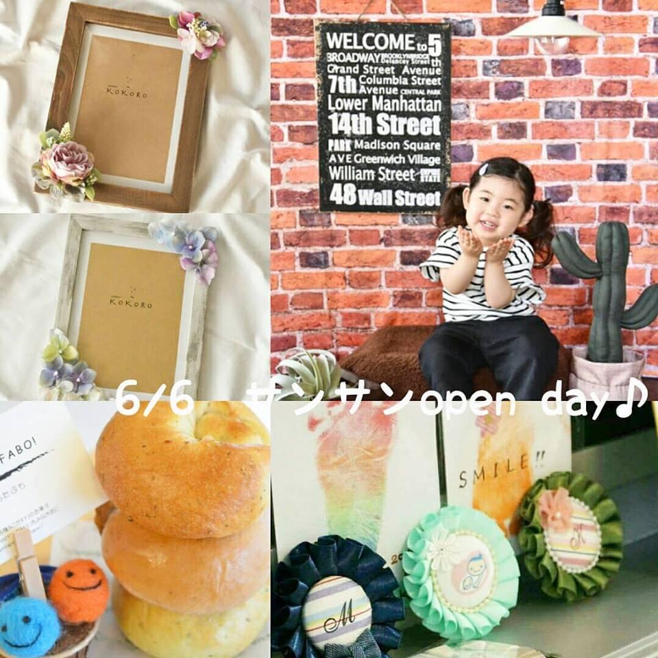 長野市で親子のイベント、手形アートやお昼寝アート、ベーグルの販売もこうしょうで